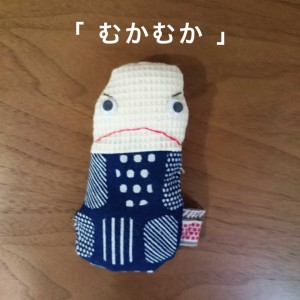 お人形 〜インサイドヘッド風〜
