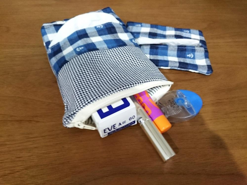 ポケットティッシュケース付きメイクポーチの作り方
